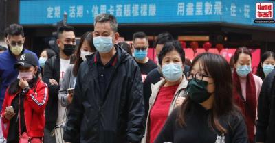 दुनियाभर में कोरोना वायरस का प्रकोप तेज, वैश्विक स्तर पर संक्रमितों का 4 करोड़ 64 लाख के पार