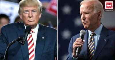 अमेरिका के राष्ट्रपति चुनाव में कांटे की टक्कर, ट्रंप ने किया चुनाव प्रक्रिया में 'धोखाधड़ी' का दावा