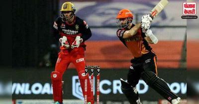 SRH vs RCB ( IPL 2020 ) : होल्डर और विलियमसन ने सनराइजर्स को क्वालीफायर में पहुंचाया
