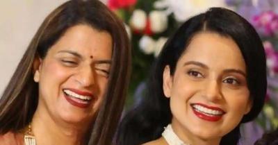 अभिनेत्री कंगना ने मुंबई पुलिस के समन को एकबार फिर किया खारिज, कहा- भाई की शादी में हैं व्यस्त