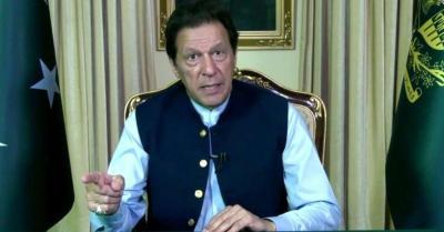 पाक में अमेरिकी दूतावास ने PM इमरान खान को ''दुर्जनों का नेता और तानाशाह'' कहने के लिए खेद जताया