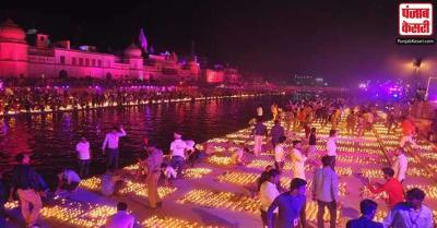 Diwali 2020 : अयोध्या में भव्यता और दिव्यता के साथ इकोफ्रेंडली भी होगा दीपोत्सव
