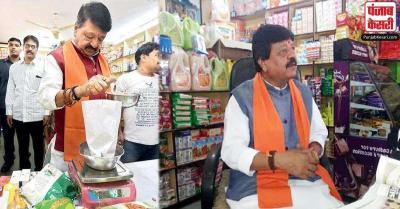 भाजपा नेता कैलाश विजयवर्गीय ने धनतेरस संभाली अपनी पुश्तैनी दुकान, बेचा किराने का सामान