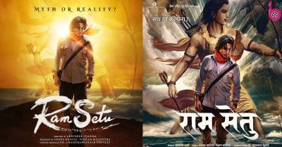 प्रभु श्रीराम बनेंगे अक्षय कुमार, दिवाली पर रिलीज किया अपनी फिल्म राम सेतु का फर्स्ट लुक