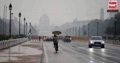 राजधानी में रिमझिम बारिश के बाद वायु गुणवत्ता में हुआ सुधार