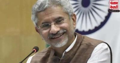 भारत और अमेरिका के बीच संबंध जो बाइडन के प्रशासन में और आगे बढ़ेंगे: जयशंकर