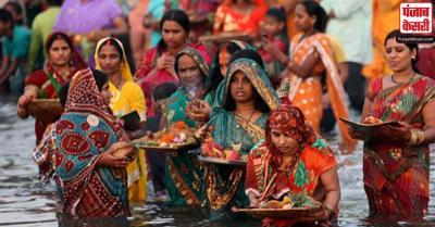 'नहाय-खाय' के साथ आज से शुरू हुआ चार दिवसीय महापर्व छठ, बाजारों में बढ़ी रौनक