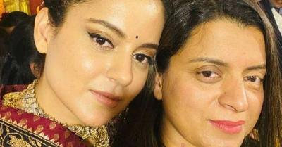 कंगना रनौत और उनकी बहन रंगोली को मुंबई पुलिस ने तीसरी बार भेजा समन