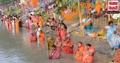 कोरोना के मद्देनजर सार्वजनिक स्थलों पर छठ पूजा की मंजूरी देने से दिल्ली HC ने किया इनकार