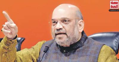 केंद्रीय गृहमंत्री अमित शाह आज चेन्नई का दौरा करेंगे, कई परियोजनाओं की देंगे सौगात