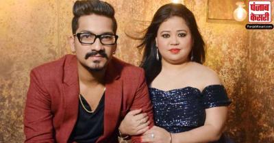 ड्रग्स मामले में कॉमेडियन भारती सिंह गिरफ्तार, पति से NCB कर रही है पूछताछ