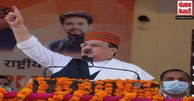 बिहार चुनाव में भाजपा की जीत प्रधानमंत्री के सफल कोविड प्रबंधन पर जनता की मुहर है :नड्डा