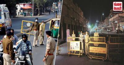 राजस्थान के 8 शहरों में रात्रिकालीन कर्फ्यू,मास्क नहीं लगाने पर अब 500 रुपये जुर्माना