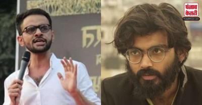 उमर खालिद और शरजील इमाम के खिलाफ यूएपीए मामले में आरोप पत्र दायर