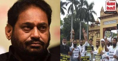 महाराष्ट्र : पूर्व ऊर्जा मंत्री ने अधिक बिल आने के खिलाफ किया प्रदर्शन