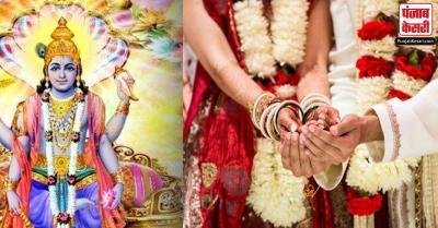 देवउठनी एकादशी 25 नवंबर को है, शादी विवाह का शुभ मुहूर्त 26 नवंबर से 11 दिसंबर तक हैं फिर लगेगा खरमास
