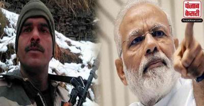 PM मोदी के खिलाफ चुनाव में नामांकन रद्द करने के मामले में तेज बहादुर को SC से झटका, याचिका खारिज