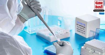 SC ने कोरोना की RT-PCR टेस्ट का अधिकतम मूल्य तय करने की मांग वाली याचिका पर केन्द्र से मांगा जवाब