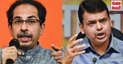 देवेंद्र फडणवीस ने ठाकरे नीत महाराष्ट्र सरकार को बताया 'अप्राकृतिक गठबंधन'