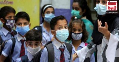 दिल्ली में फिलहाल नहीं खोले जाएंगे स्कूल : मनीष सिसोदिया