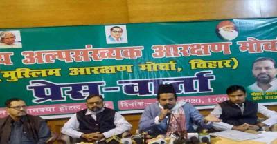 बिहार चुनाव में अल्पसंख्यक एनडीए को जीत दिलाने में भूमिका निभायी : परवेज सिद्दकी