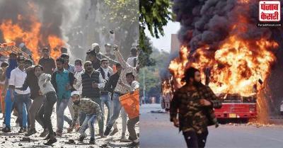दिल्ली दंगे: पुलिस ने चार्जशीट में कहा - आरोपियों ने 'मानवता के खिलाफ अपराध' किया