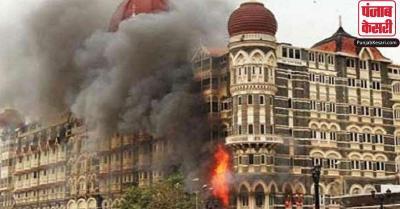 26/11 हमले की 12वीं बरसी, आज के ही दिन 10 आतंकियों ने मुंबई में खेला था खूनी खेल