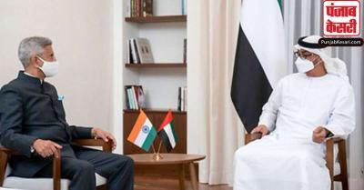 विदेश मंत्री एस जयशंकर ने अबू धाबी के राजकुमार के साथ भारत-यूएई संबंधों को लेकर की चर्चा