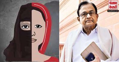 पी. चिदंबरम का भाजपा पर हमला - 'लव जिहाद' पर कानून एक छलावा है, असंवैधानिक है