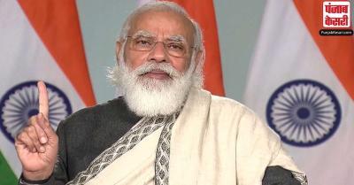 सरकारी निर्णयों को मांपने में राष्ट्रहित हो सर्वोपरि, राजनीति हावी होने से देश का नुकसान: PM मोदी