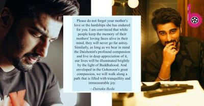 बॉलीवुड एक्टर अर्जुन कपूर माँ को याद कर हुए इमोशनल, सोशल मीडिया पर शेयर की पोस्ट
