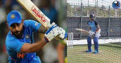 ऑस्ट्रेलिया के खिलाफ वनडे सीरीज से पहले कप्तान विराट कोहली ने नेट्स में शानदार शॉट्स लगाते आए नजर, देखें वीडियो