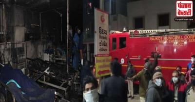 गुजरात के राजकोट में कोविड-19 अस्पताल में भीषण आग लगने से 6 मरीजों की झुलस कर मौत