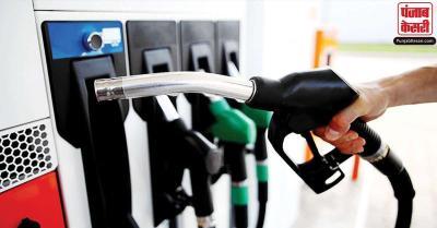 लगातार दूसरे दिन बढ़े पेट्रोल - डीजल के दाम, जानिये आपके शहर में क्या है आज के भाव