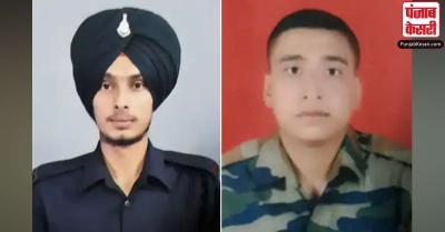 राजौरी में नियंत्रण रेखा के पास पाकिस्तानी सेना की भरी गोलीबारी में सेना के दो जवान शहीद