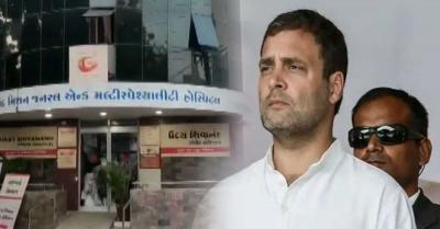 राजकोट के अस्पताल में आग की घटना पर राहुल ने जताया दुख, कहा-मामले की गंभीरता से जांच होनी चाहिए