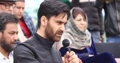 पीडीपी नेता वाहीद पारा को कोर्ट ने 15 दिन की NIA हिरासत में भेजा