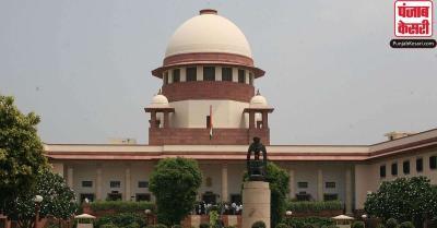राजकोट अग्निकांड मामले में सुप्रीम कोर्ट ने लिया संज्ञान, गुजरात सरकार से मांगी रिपोर्ट