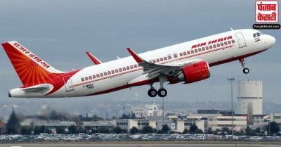 किसान आंदोलन के कारण एयरपोर्ट पहुंचने में असमर्थ यात्रियों को एयर इंडिया ने दी बड़ी राहत