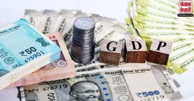 देश की जीडीपी चालू वित्त वर्ष की दूसरी तिमाही में 7.5 फीसदी घटी