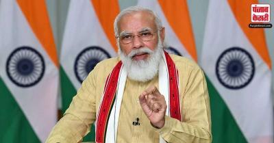 देश में कोरोना के बढ़ते केस के बीच PM मोदी आज तीन अलग-अलग शहरों में वैक्सीन सेंटरों का करेंगे दौरा