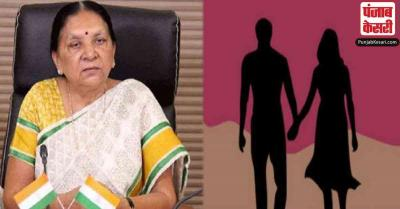 UP : राज्यपाल आनंदीबेन पटेल ने गैर कानूनी धर्म परिवर्तन के खिलाफ अध्यादेश को दी मंजूरी