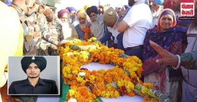 जम्मू-कश्मीर में शहीद हुए जवान का अंतिम संस्कार