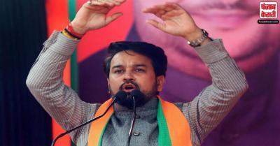 भाजपा नेता अनुराग ठाकुर बोले- J&K के लोग मतपत्र की राजनीति में विश्वास करते हैं, गोली की राजनीति में नहीं