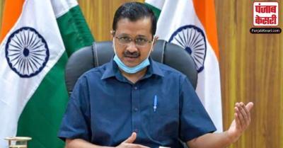 दिल्ली सरकार ने गैर अनिवार्य सेवा कर्मियों की संख्या कार्यालयों में 50 फीसदी करने का आदेश जारी किया