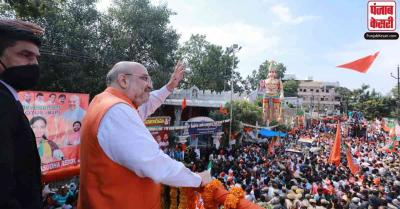 अमित शाह की हुंकार, कहा- BJP से होगा हैदराबाद का नया मेयर, सत्ता में आए तो गिराएंगे अवैध निर्माण