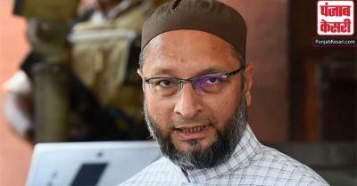 मुसलमान को टिकट न देने के BJP नेता के बयान को ओवैसी ने बताया 'घृणित और शर्मनाक'