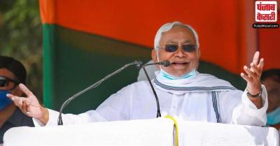 बिहार में नीतीश जल्द करेंगे मंत्रिमंडल विस्तार, किसी मुस्लिम को मंत्री पद दिए जाने पर सियासत तेज