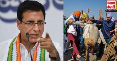 किसान आंदोलन : PM आज ही तीनों 'काले कानूनों' को निलंबित कर, किसानों पर दर्ज मामले वापस लें - कांग्रेस