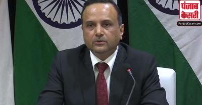 किसान आंदोलन : कनाडा के PM जस्टिन ट्रूडो की टिप्पणी पर भारत ने जताई कड़ी आपत्ति